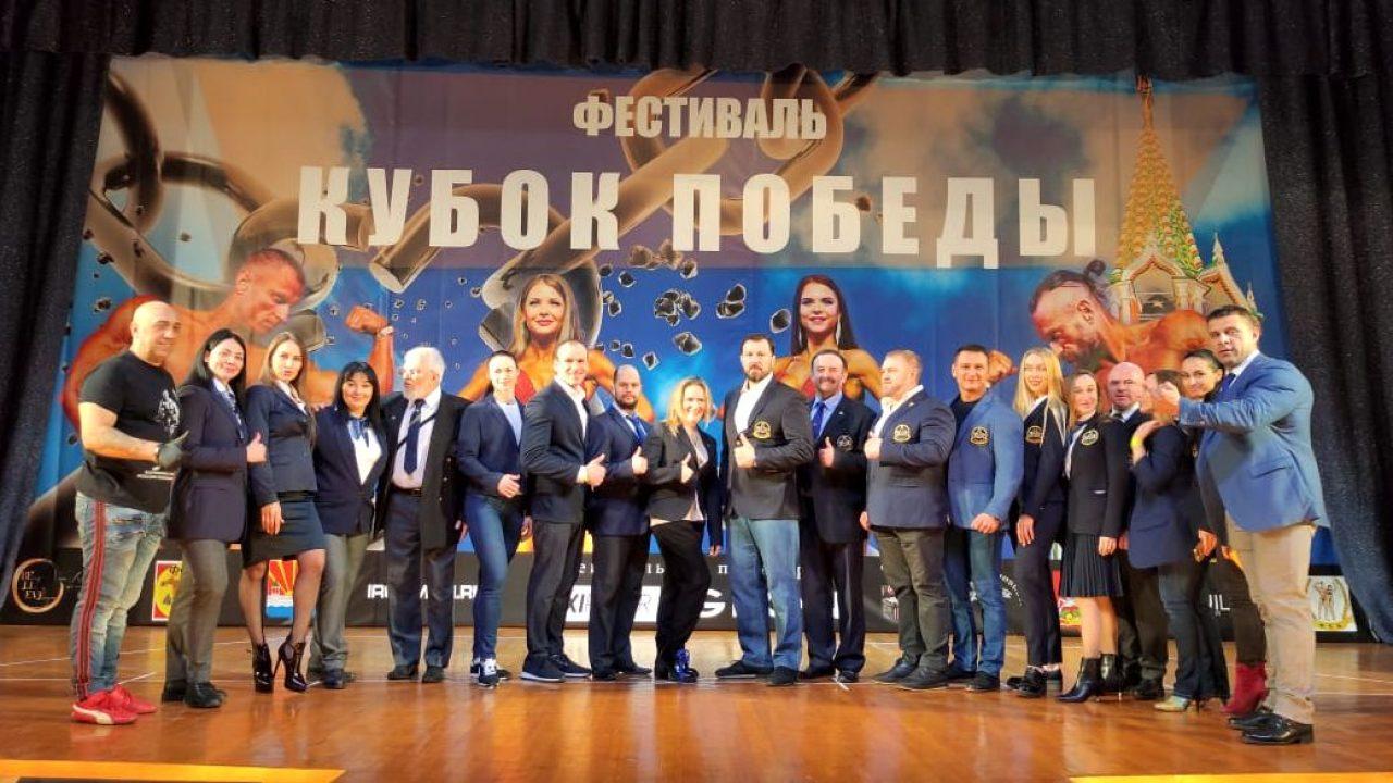 кубок московской области по бодибилдингу 2021