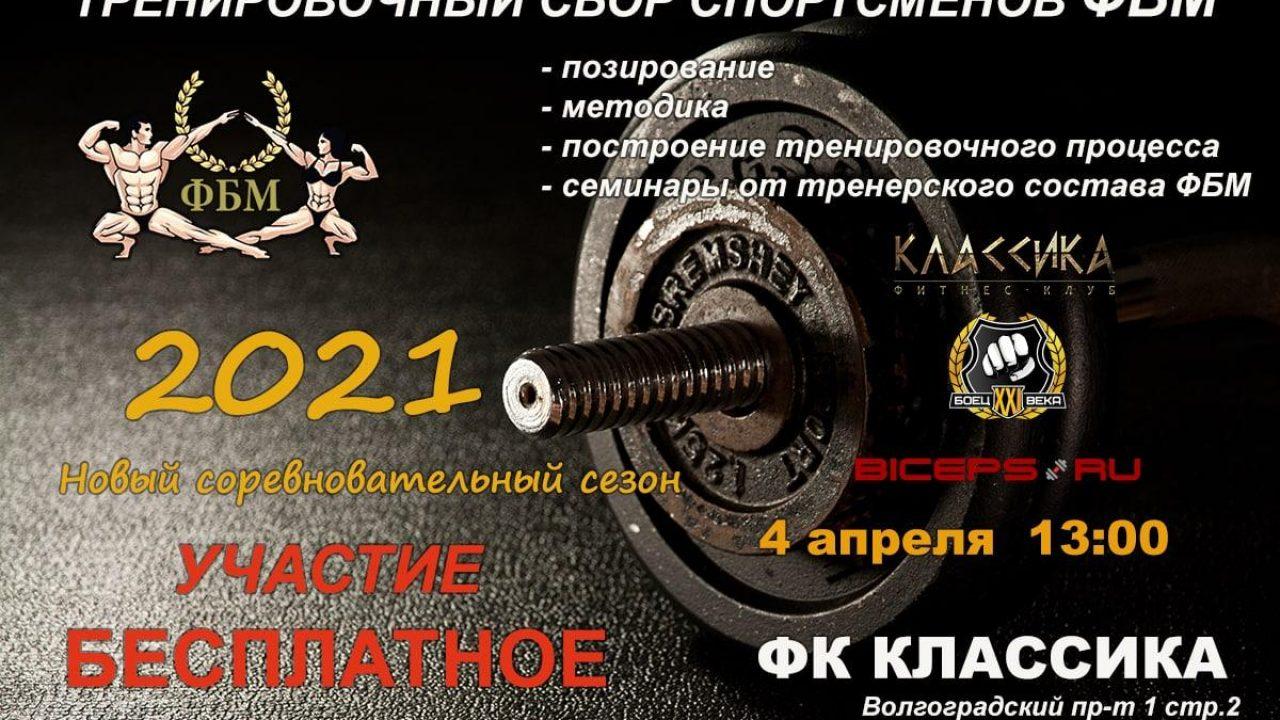 photo_2021-03-31_15-13-56