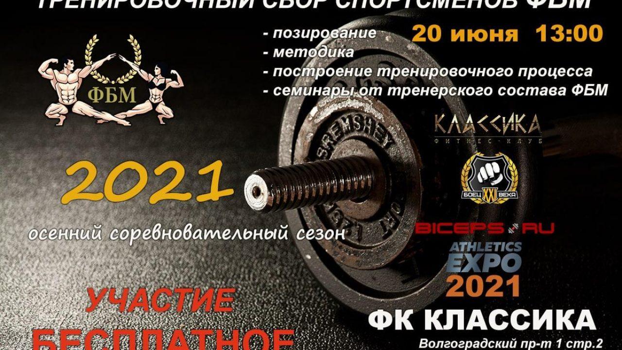 photo_2021-06-17_17-46-12