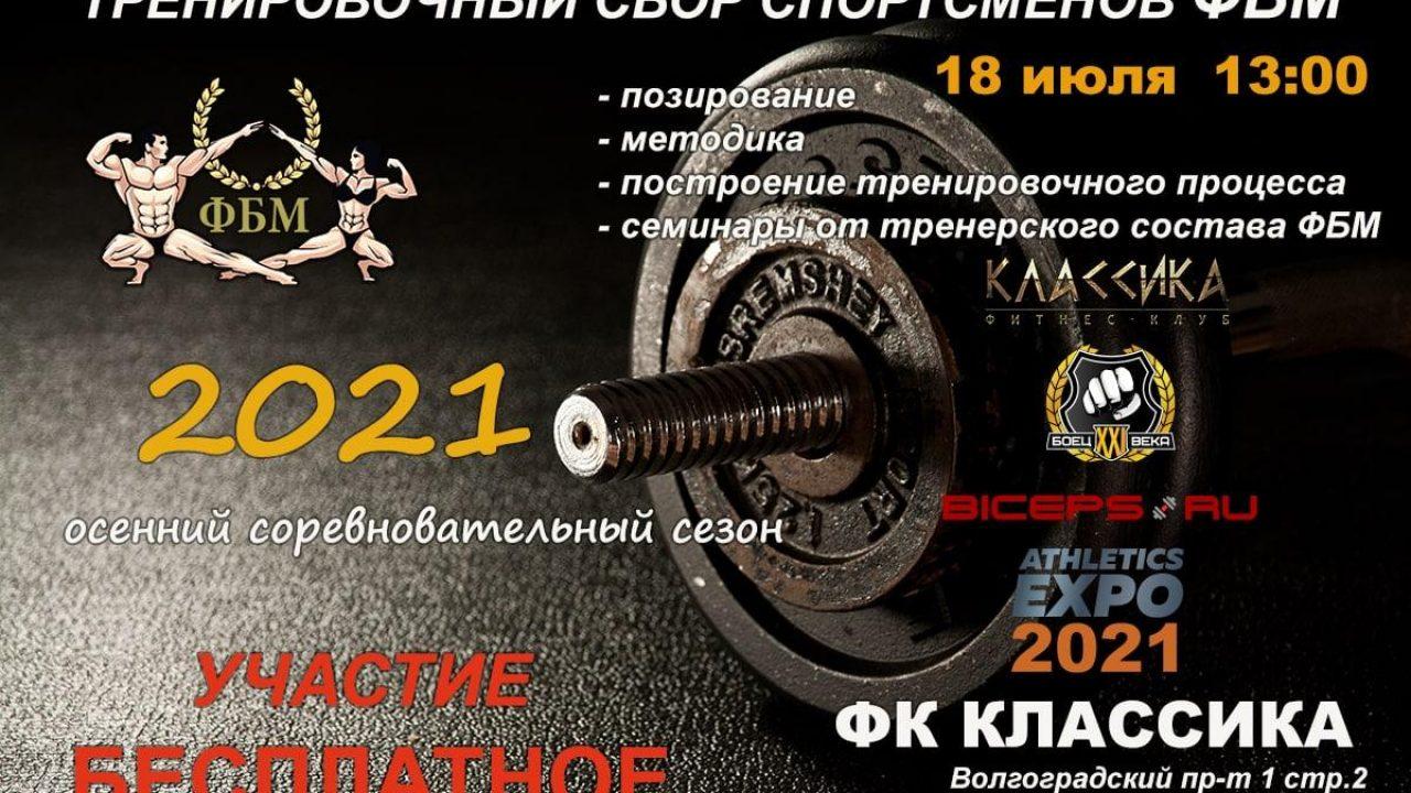 photo_2021-07-12_14-57-15