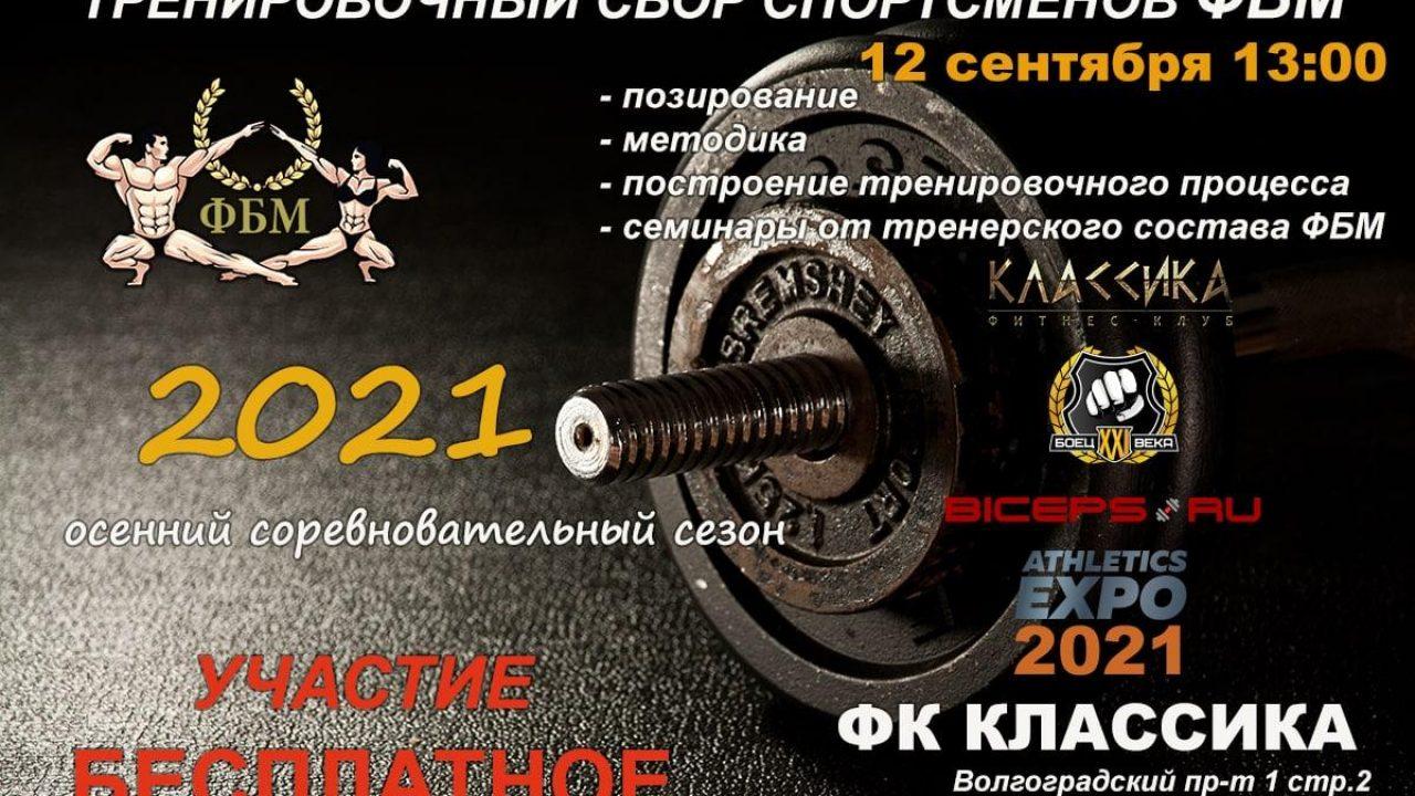 photo_2021-09-08_03-45-44